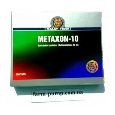 Metaxon 100tabl 10mg