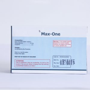 Max-One Maxtreme